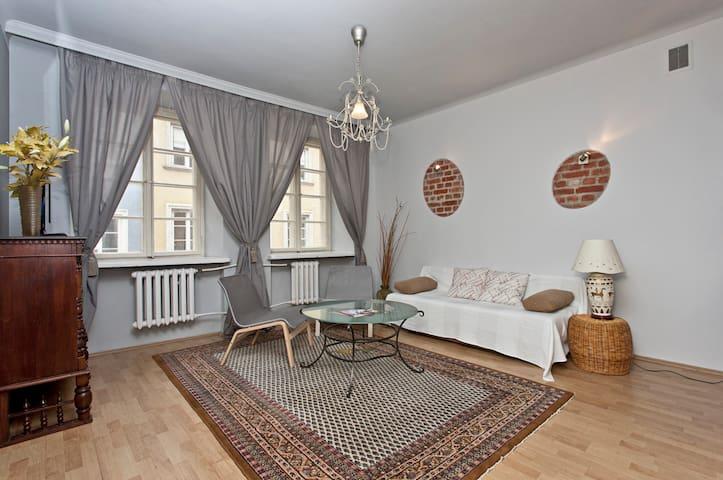 One bedroom flat PIWNA 2 - Varsóvia - Apartamento