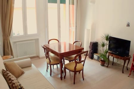 New&comfortable apartment in the center of Bologna - Bologna