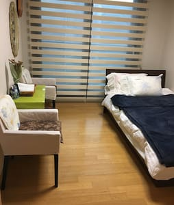 Stay for fun or restful retreat - Yongin - Apartment