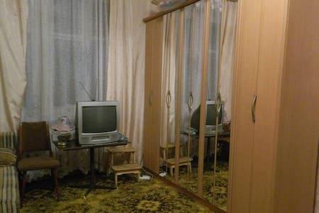 Уютная квартира для гостей города - Отрадный