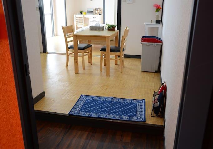 Calm House Beppu Kitahama403