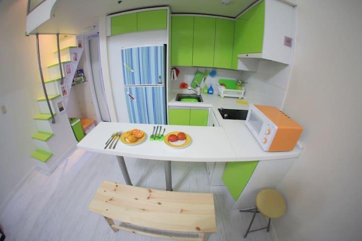 Green DaRak @KTX Stn. #1 - Dong-gu - Wohnung