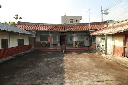 潭墘民宿.樟樹的家 - Liujiao Township