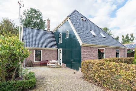 Luxirious Wellness Barn  - Heerhugowaard - Villa