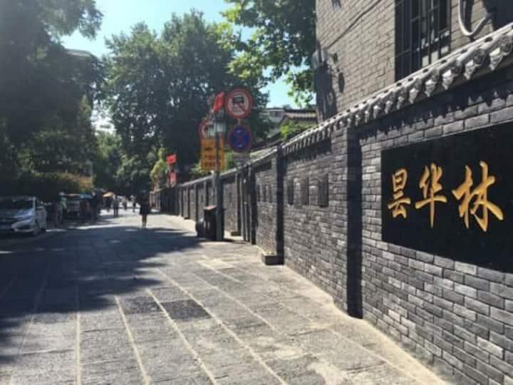 武汉[昙华林古街]文艺小清新街景民宿