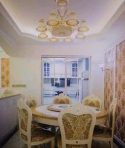 Nordic style room - Vila Verde - Квартира