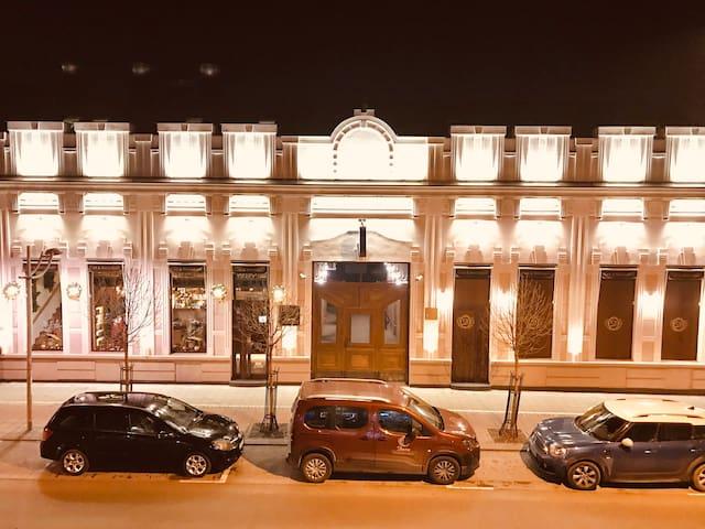 Sremska Mitrovica Apartment 1