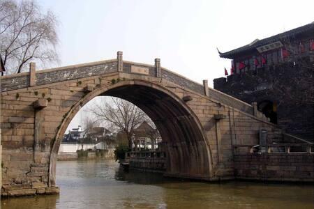简尼之家-C - Suzhou - Wohnung