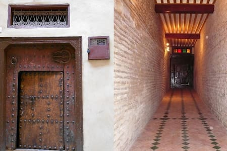 Maison traditionnelle à MEKNES #1 - Meknes
