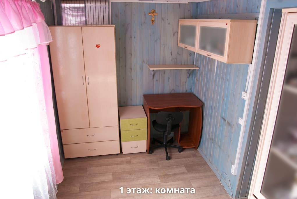1 эт.: комната (вид 1)