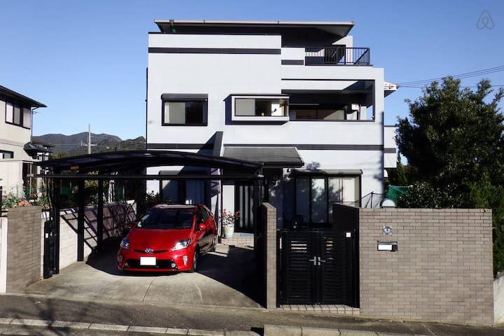 HOT SPRING house (1 bed room) - Nachikatsuura, Higashimuro District - Villa