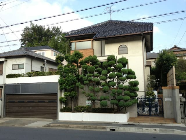 Stay in Nagoya / English OK +WiFi - Nagoya - Haus