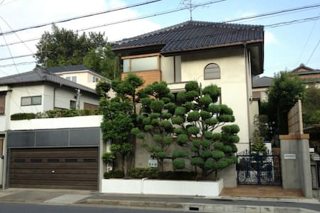 Stay in Nagoya / English OK +WiFi - Nagoya - Huis