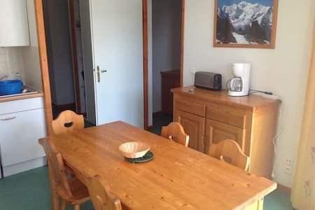 Appartement au pied des pistes - Saint-François-Longchamp