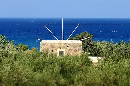Authentic Cretan stone windmill - Sitia