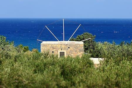 Authentic Cretan stone windmill - Sitia - Villa