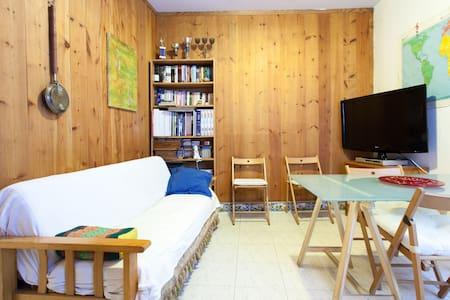 habitacion enla juderia sevillana 1 - Apartemen