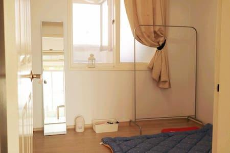 ★SuperHost★Share Apartment Dongdaemun,SungshinUniv - Seongbuk-gu