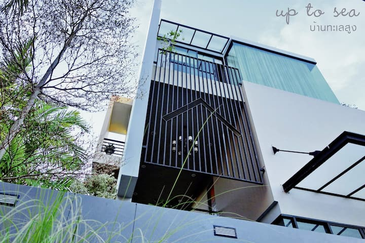 UpToSea -Loving Holiday Home(NOWopen 12/2018)