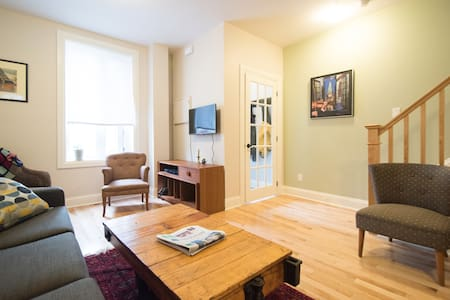 Centrally Located Townhouse:Little Italy/Chinatown - Ottawa - Haus