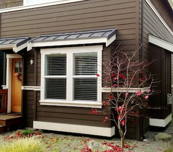 Gorgeous cottage 5 min to downtown - Seattle - House