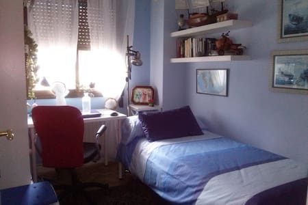 Cozy room near Airport and IFEMA - Μαδρίτη