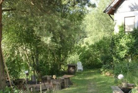 Wohlfühlen am Tor z. Thüringer Wald - Apartment