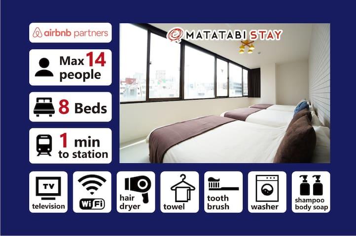 [TRG52]🌸Large & Convenient Shinsaibashi Apartment