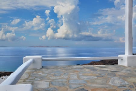 VILLA KELLY AMAZING VIEW - Míkonos