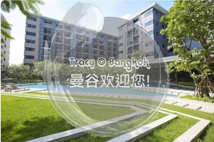 T3 Duplex Loft大居,方便! 靠近Silom&Siam 游泳池,健身房 中文服务