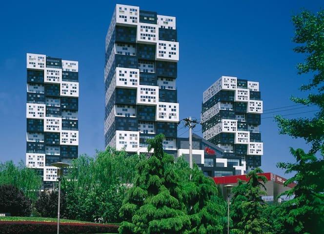 温馨一居,交通便利,公交车7站直达北京西站和世界公园等地,地铁9号线直达国家图书馆,24小时保安 - Pekin - Daire