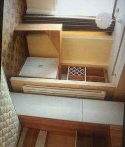 Suitable for small city - Sunnybank - Appartement
