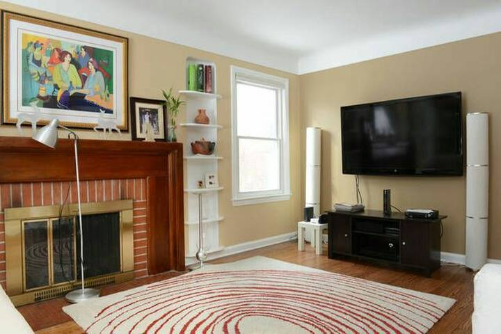 Charming Updated - Livonia - Apartment