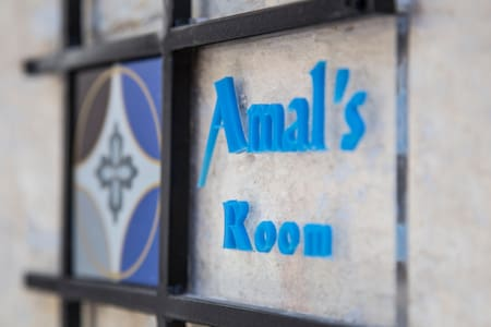 Amal's Room - Nazareth - Bed & Breakfast