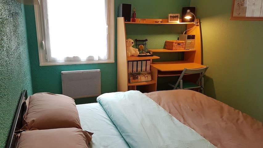 Chambre privée dans appartement au calme - Nancy - Apartamento