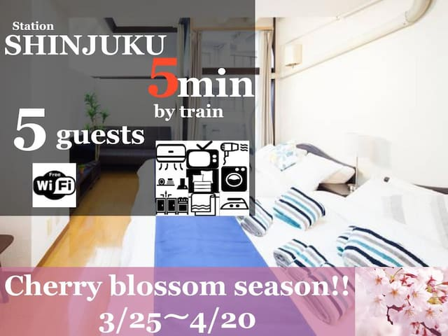 FF55 5min to Shinjuku!/6min walk to closest STN - Shibuya-ku - Departamento