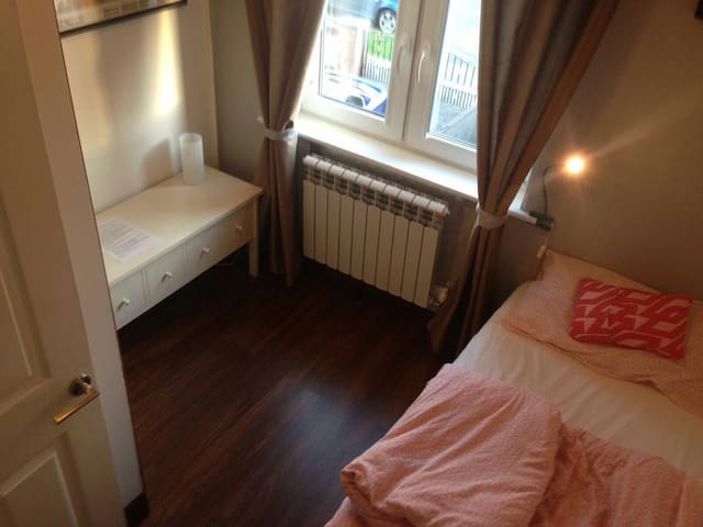 Cozy & bright comfortable private single room - Dublin - Dom