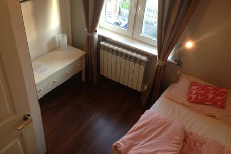 Cozy & bright comfortable private single room - Dublín - Casa