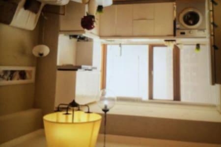 Le logement propre - 查特布里安特 - Apartment