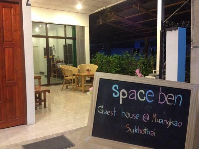 Space Ben Guest House Double bed - sukhothai - Otros