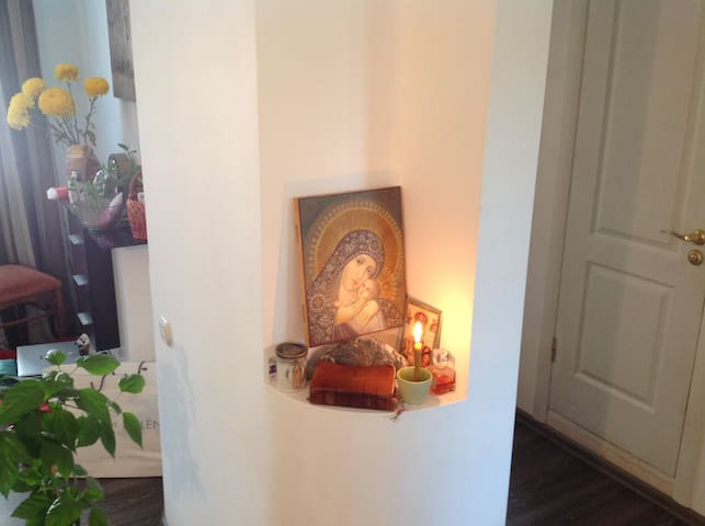 Flat, but not dull - Dnepropetrovsk - Apartment