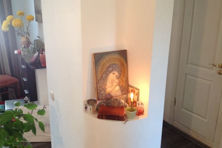 Flat, but not dull - Dnipropetrowsk - Wohnung