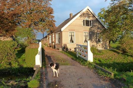 Boerderij Bouwlust - Nes aan de Amstel - Bed & Breakfast
