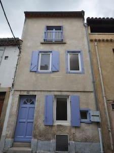 Petite Maison Bleue de Limoux - Limoux