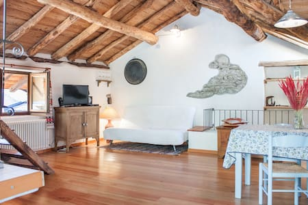 ROMANTICA CASA IN ANTICO BORGO - Apartment