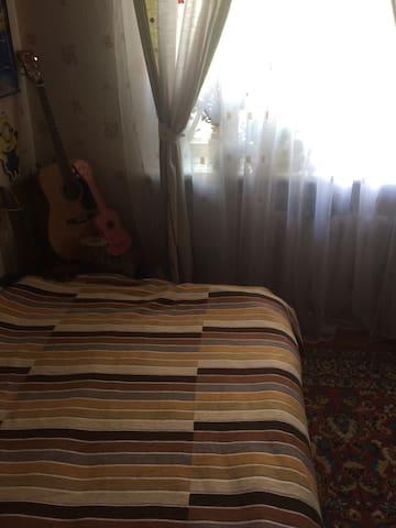 Уютная комната на уикенд - Kolomna - Lägenhet