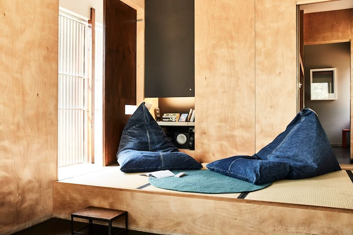 Tatami relaxing area