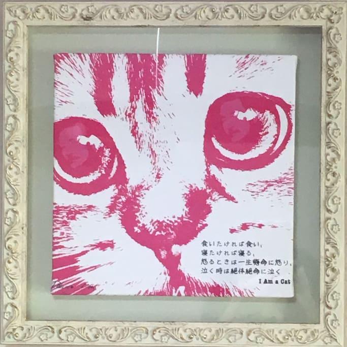 猫好きの私のお気に入りの絵