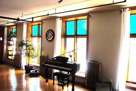 Luxueux loft coeur du centre-ville - Trois-Rivières