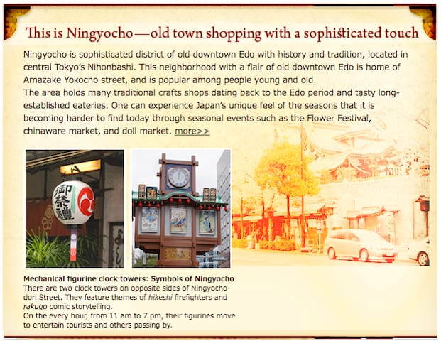 Close to Ningyo-cho/Clean & Cozy/Portable WiFi - Chuo - อพาร์ทเมนท์